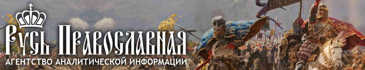 http://rusprav.tv/rostislav-ishhenko-ssha-gotovyat-vojnu-na-kavkaze-49896/