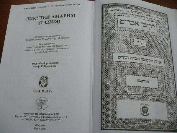 170501-2s