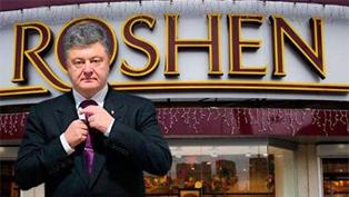 Гройсман посетит Львов с рабочим визитом 27 января - Цензор.НЕТ 3645